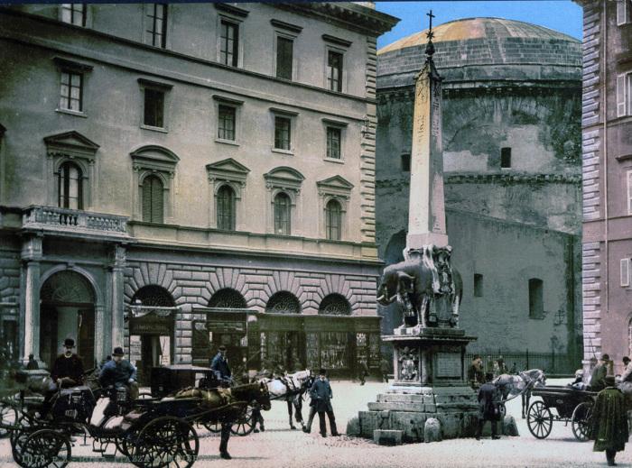 Площадь Минервы.