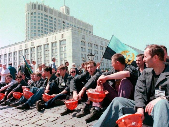 Шахтеры прибывшие в Москву.