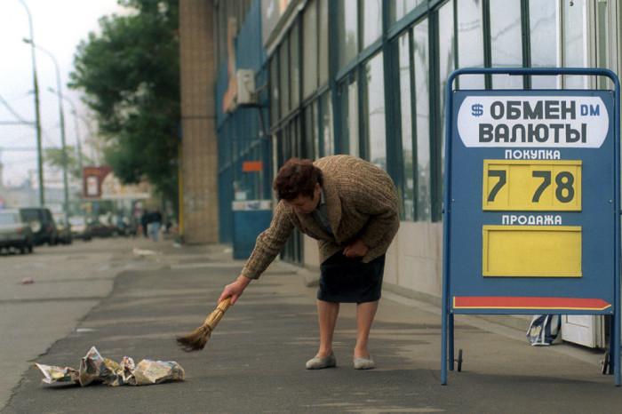 Утро на Ленинградском проспекте.