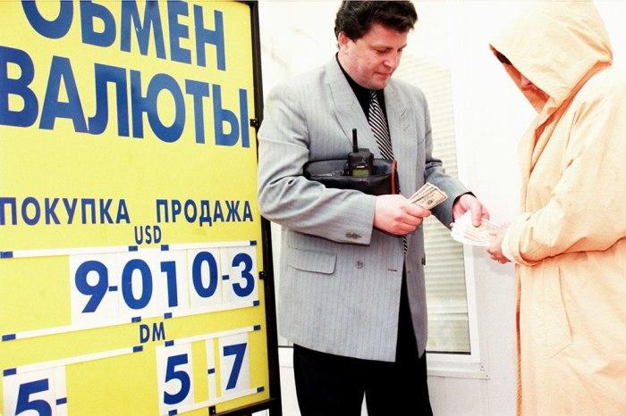Валютно-обменные операции около Киевского вокзала в Москве.