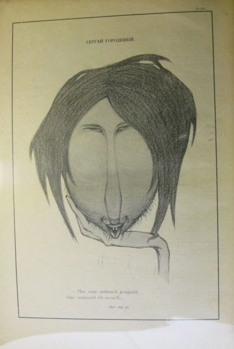 Карикатура на советского поэта и талантливого педагога.