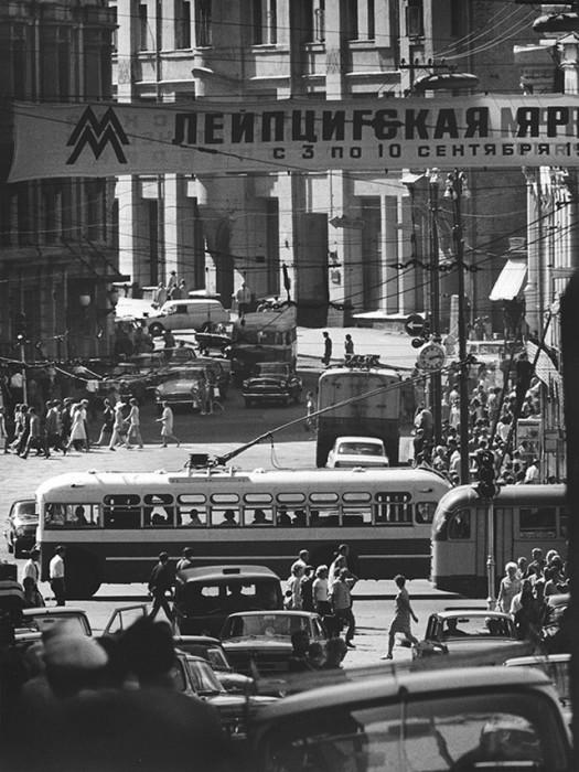 Вид на улицу в Мещанском и Тверском районах Москвы. СССР, 1972 год.