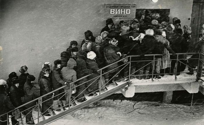 Очередь на винными изделиями. Анадырь, Чукотка, 1985 год. Автор фотографии: Александр Абаза.