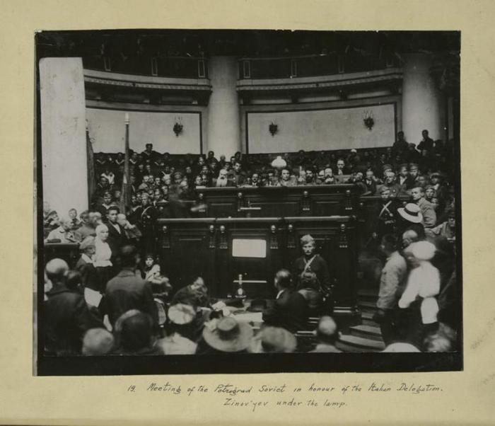 Заседание Петроградского совета в честь итальянской делегации.