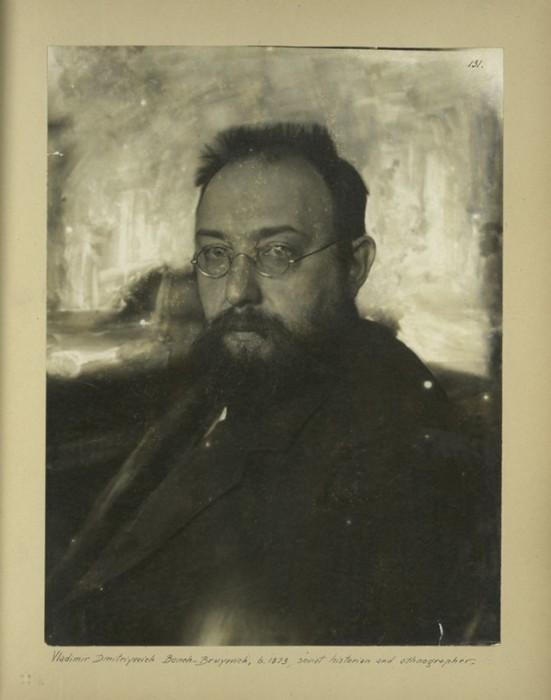 Советский историк и этнограф.