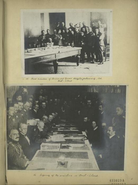 Члены русской и немецкой делегации в Брест-Литовске, 1918 год.