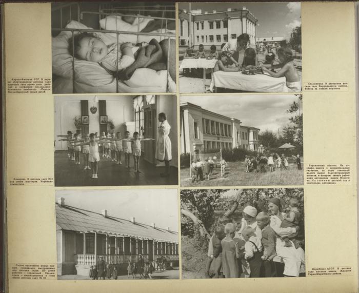 Детские сады Карело-Финской ССР, Кемеровской области, Сталинграда, Горьковской области и Марийской АССР.