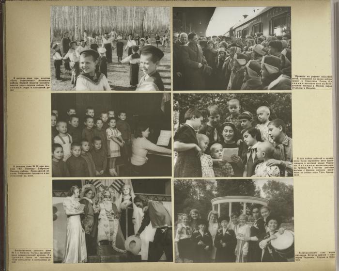 Дети в детских садах разных городов Советского Союза.