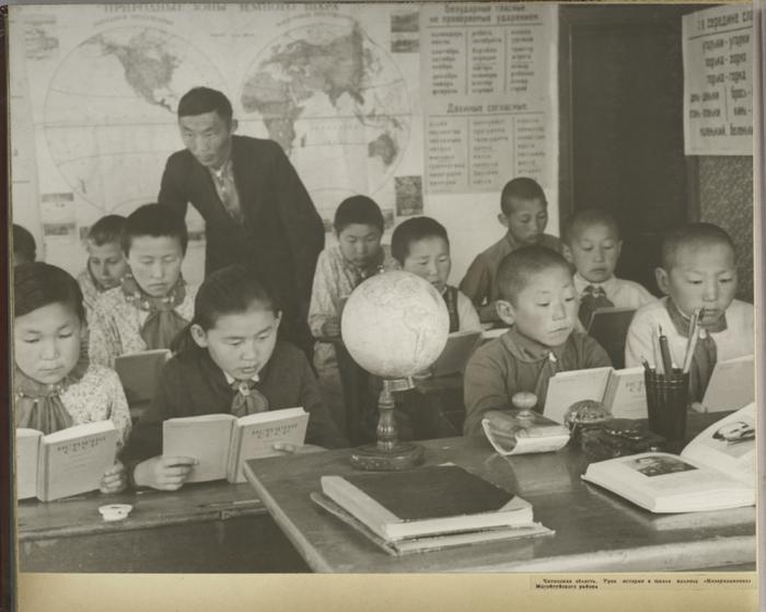 Урок истории в школе Могойтуйского района.