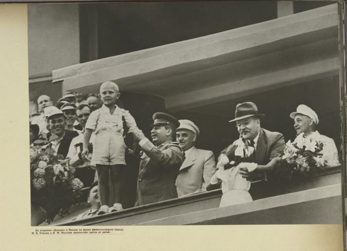 Сталин и Молотов на стадионе «Динамо».
