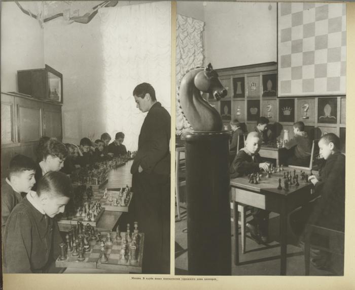 Юношеский шахматный клуб в Москве.