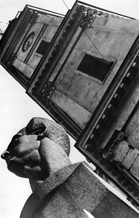 Памятник немецкому философу и политику. СССР, Ленинград, 1930-е годы.