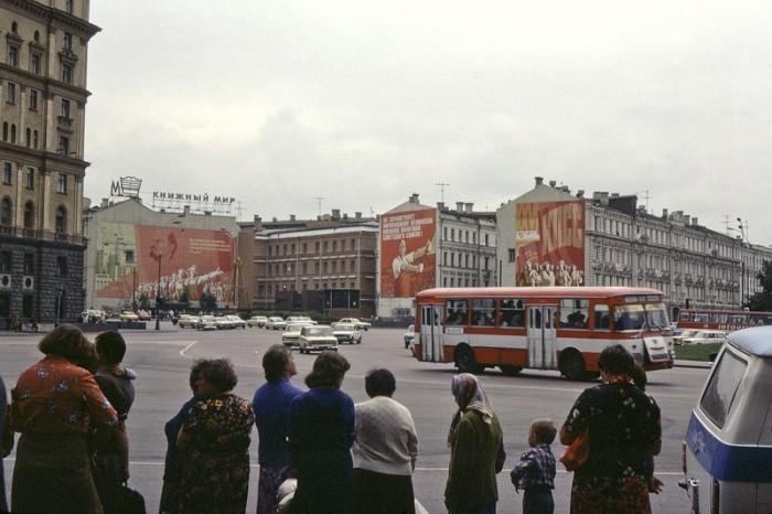 Книжный мир. СССР, 1981 год.