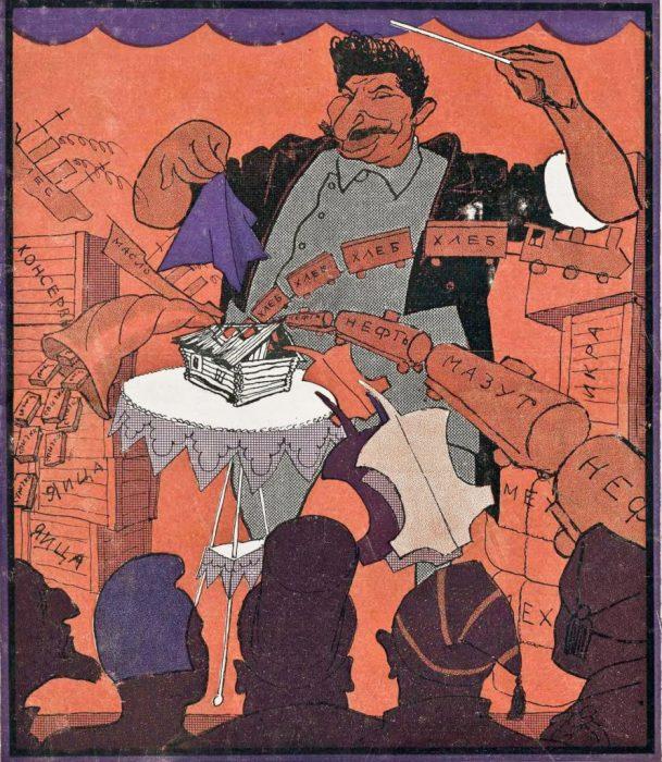 Сталин на карикатуре, который посвящён продаже товаров и услуг по искусственно заниженным ценам.