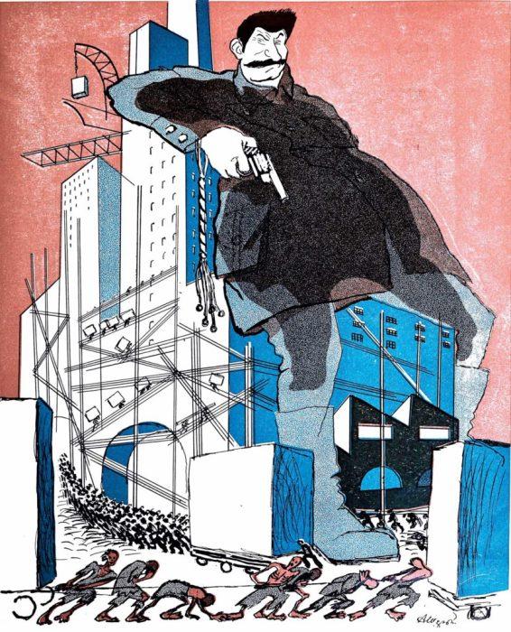 Карикатура на выдающегося политика и революционера в истории.