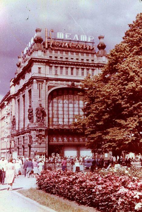 Ленинградский академический театр комедии имени Н. П. Акимова.