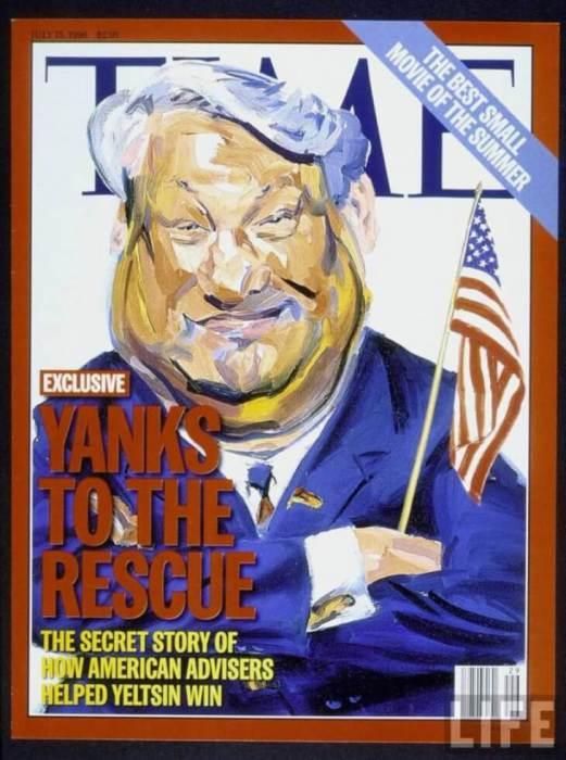 Борис Ельцин был признан Человеком года по версии Time в 1996 году.