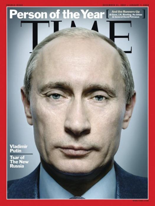 Владимир Путин был признан Человеком года по версии Time в 2007 году.