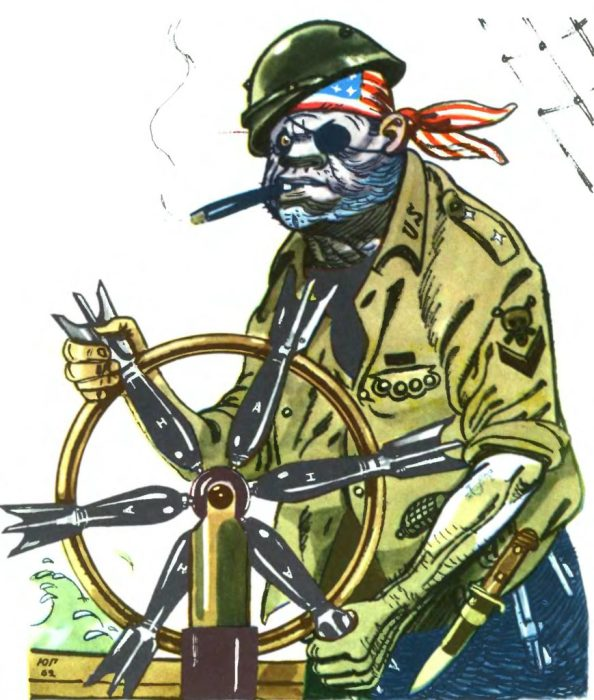 Знаменитая антиамериканская карикатура «У атомного штурвала».