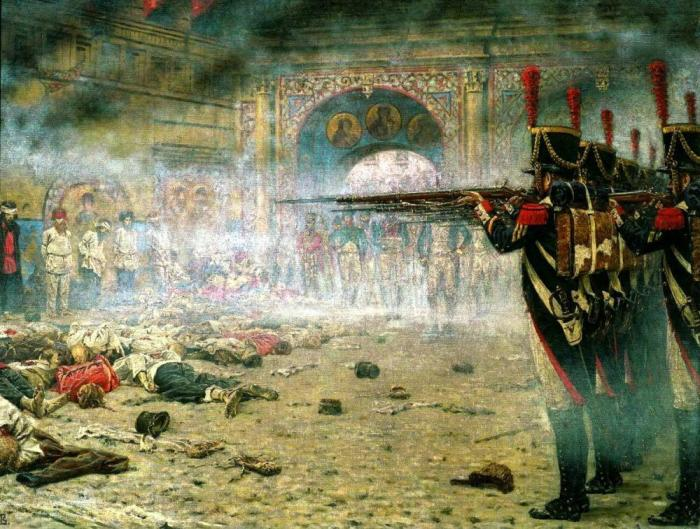 «Наполеон I в России».