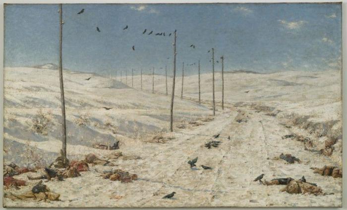 «Дорога военнопленных».