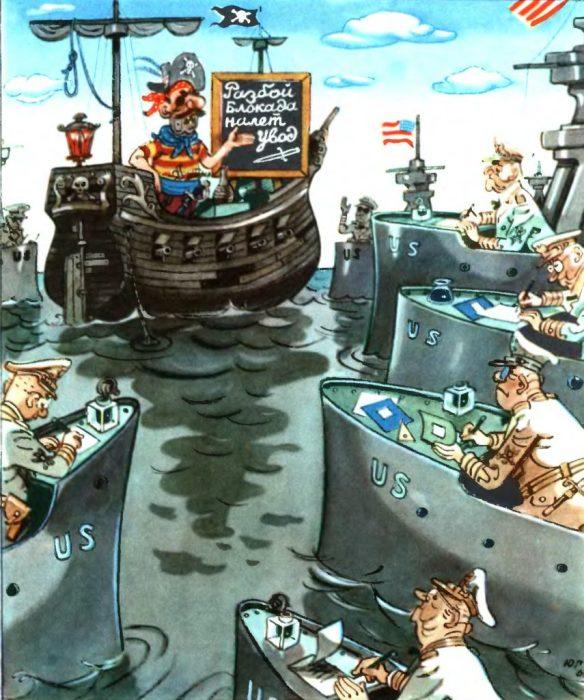 Крупные военно-морские учения под эгидой США.