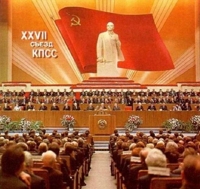 Первый съезд Коммунистической партии после прихода к власти Горбачёва.
