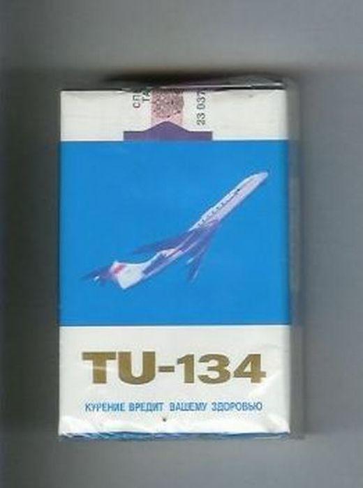 Болгарские сигареты времен СССР.