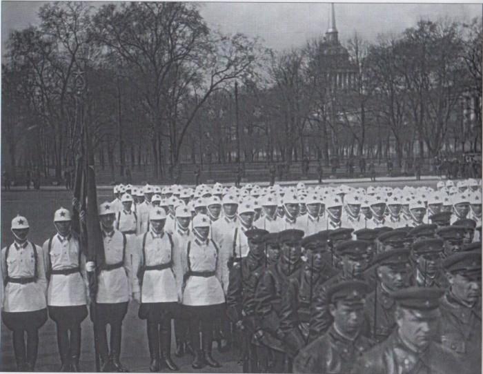 «День великого праздника рабочих всего мира». Ленинград, 1934 год.