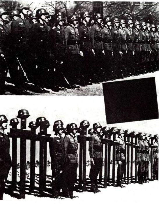 «Смерть немецко-фашистским захватчикам!».