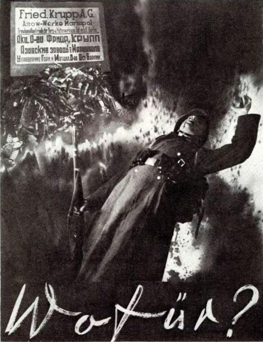 Мощный визуальный образ, который должен был заставить немцев сложить оружие.