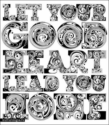 Витиеватые иллюстрации Si Scott