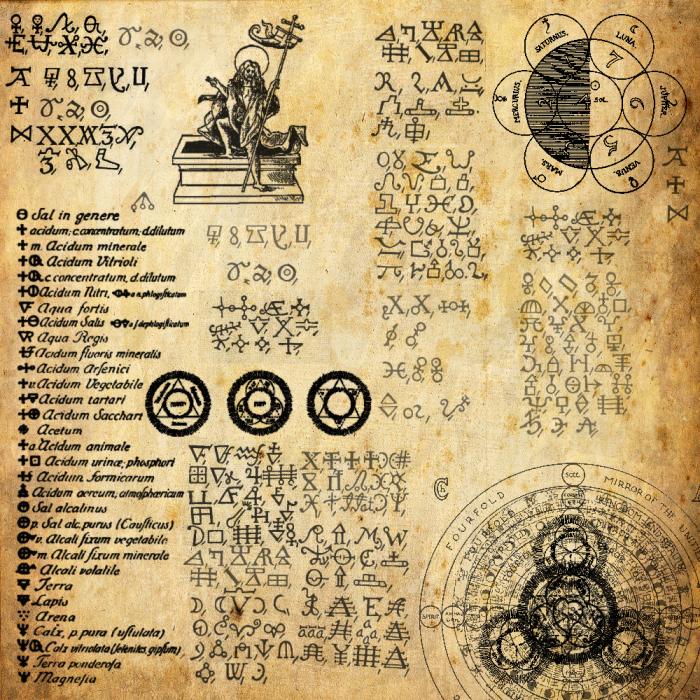 Пример алхимических записей. | Фото: aetherforce.com.