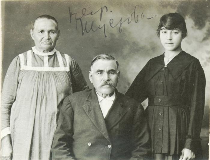 Шустов Николай Михайлович прибыл в 1910 году вместе со своей семьей работать на плантации. После приключения он вернулся в Россию.   Фото: atlasobscura.com.