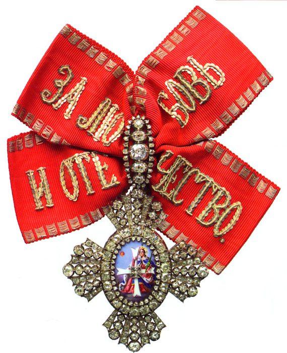 Девиз ордена: «За любовь и Отечество». | Фото: ru.convdocs.org.
