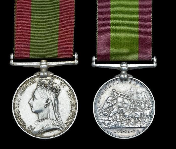 Британская медаль для участников англо-афганской войны 1878-1880 гг. | Фото: the-saleroom.com.