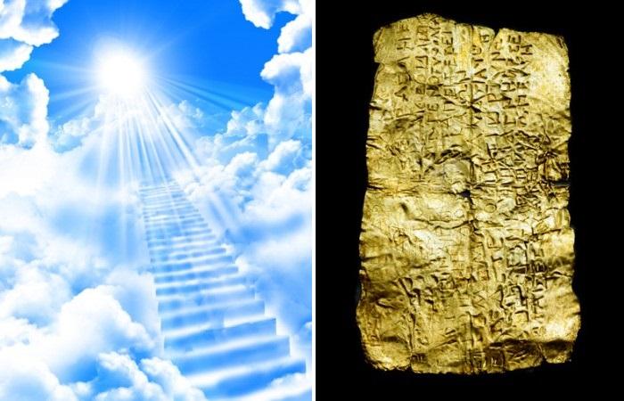 Золотой паспорт в Древней Греции и путевка в рай.