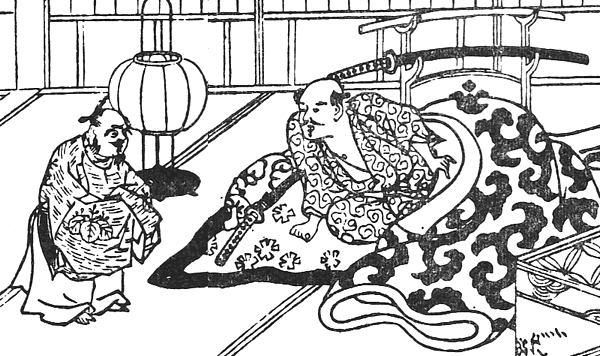 Японский дух денег. | Фото: ru.wikipedia.org.