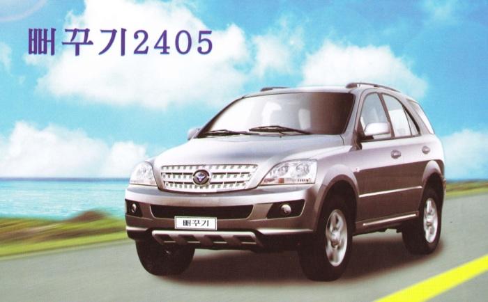 Автомобиль Pyeonghwa Motors местного производства. | Фото: diariomotor.com.