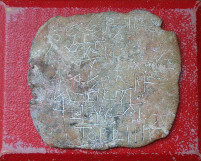 Табличка с проклятиями. | Фото: commons.wikimedia.org.