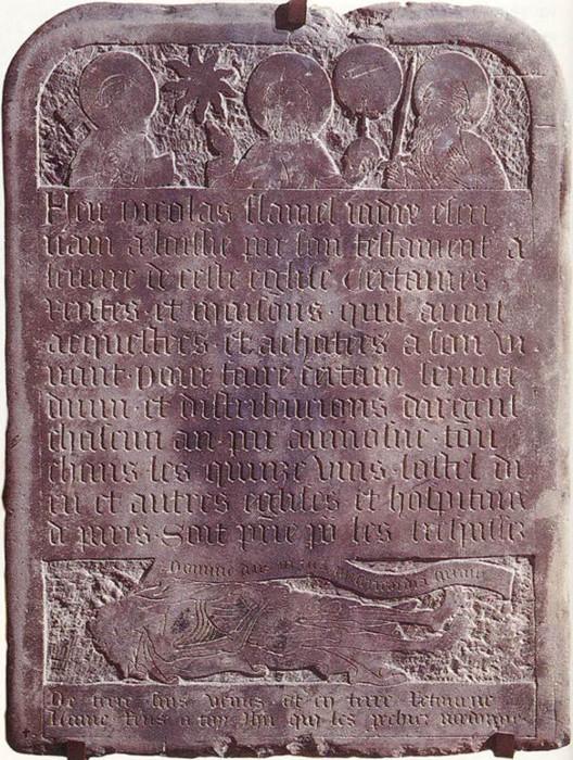 Могильный камень Николя Фламеля. Париж, 1418 год. | Фото: commons.wikimedia.org.