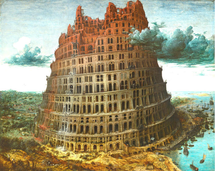 Вавилонская башня. Питер Брейгель Старший, 1563 г. | Фото: jim.fr.