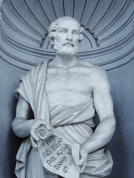 Теофраст – древнегреческий философ и ботаник. | Фото: uk.wikipedia.org.
