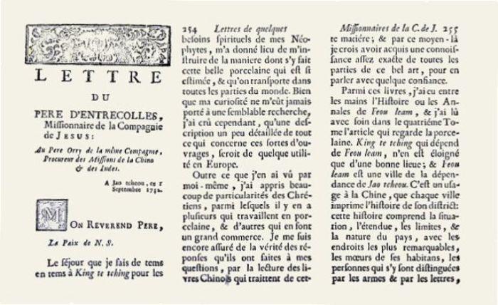 Письмо Франсуа Ксавье д'Антреколя, в котором он раскрывает секрет изготовления китайского фарфора. | Фото: en.wikipedia.org.