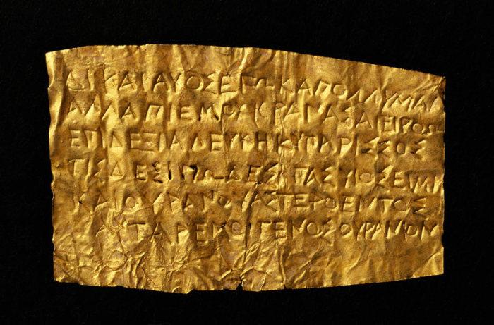 Золотая пластина размером 3,7х2,2 мм с древнегреческими письменами. II пол. IV века до н.э. | Фото: getty.edu.