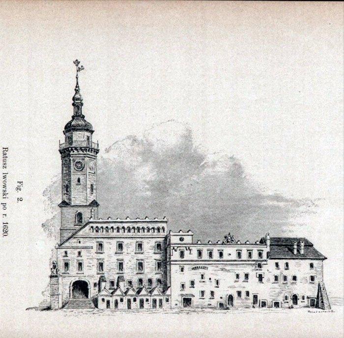Здание львовской ратуши. Лозинський В., 1620 год. | Фото: photo-lviv.in.ua.