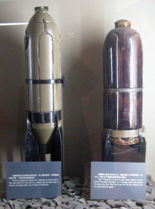 Бомбы, начиненные чумными блохами – разработка «Отряда 731». | Фото: supotnitskiy.ru.