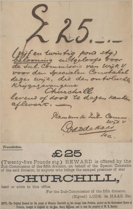 Бурский плакат с обещанием премии в 25 фунтов за живого или мертвого Черчилля. | Фото: slate.com.