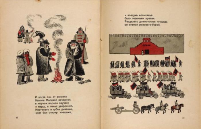 Иллюстрация из книги «Миллионный Ленин», в которой два мальчика-индуса стали советскими ребятами, 1926 год. | Фото: atlasobscura.com.