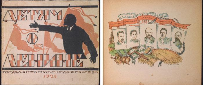 Обложка и иллюстрация книги «Детям о Ленине», 1926 год. | Фото: atlasobscura.com.